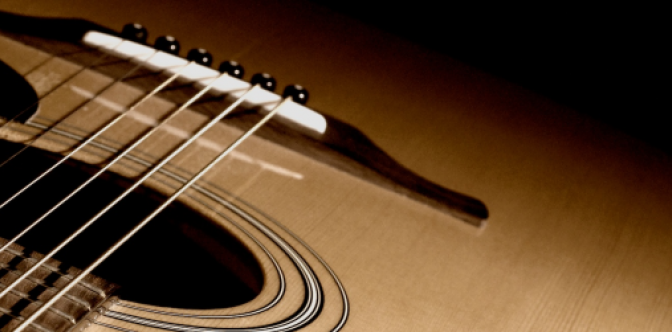 cropped-guitar-view288.png